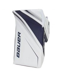 Bauer Supreme 2S Pro Blocker - Senior